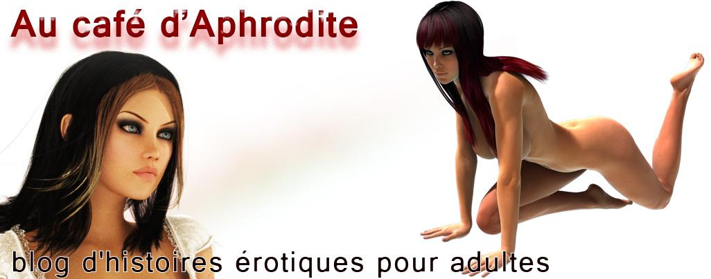 Café @AphroditeErotiq