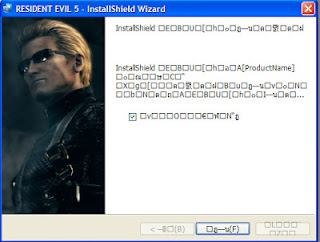 ดาวน์โหลด Resident Evil 5
