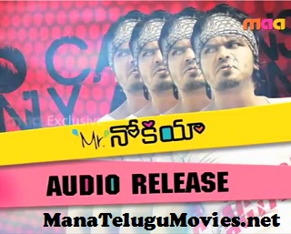 Mr.Nokia Audio Release – Full Videos