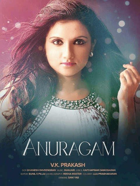 Anuragam (2015) : Manju peytha raavil Song Lyrics