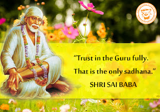 A Couple of Sai Baba Experiences - Part 977