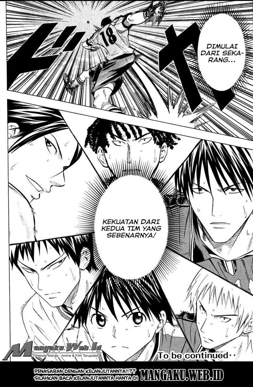 Area no Kishi Chapter 63-20