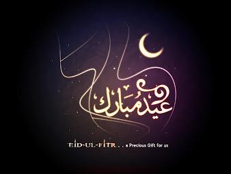 #6 Eid Wallpaper