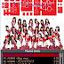 SKIN WINAMP JKT48