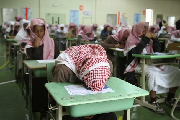 essay education system saudi arabia