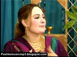 Pahsto Singer Musarrat Mohmand Mp3 Songs