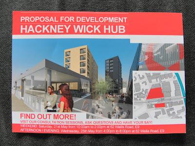 Hackney Wick hub