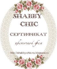 """В ТОПе 1 Этапа марафона открыток """"Сказки цветочных фей!"""""""