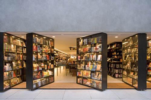 Livraria da Vila an iconic bookstore of Sao Paolo
