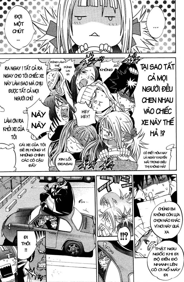 Air Gear Chap 028