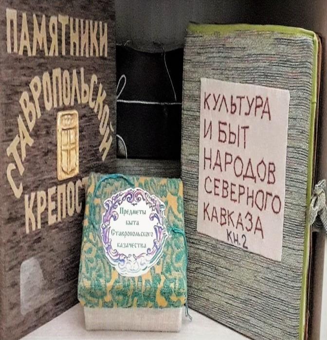 Фестиваль тактильной книги