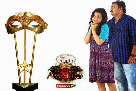 8TH VIJAY AWARDS_Myclipta