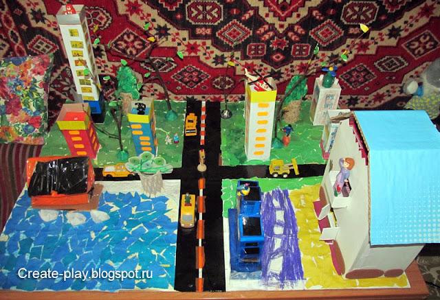 Городок из картонных коробок