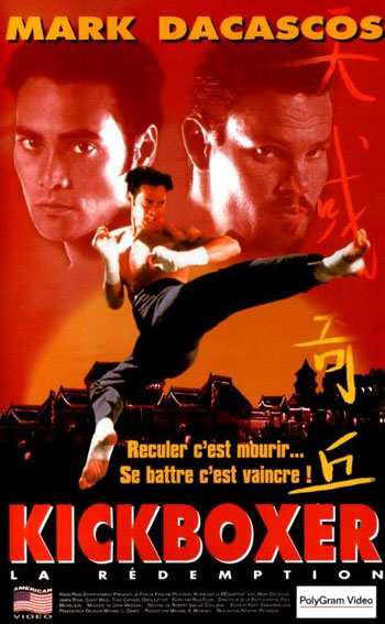 ninja dixon kickboxer 5 the redemption 1995