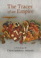 e-Book: Traces of an Empire