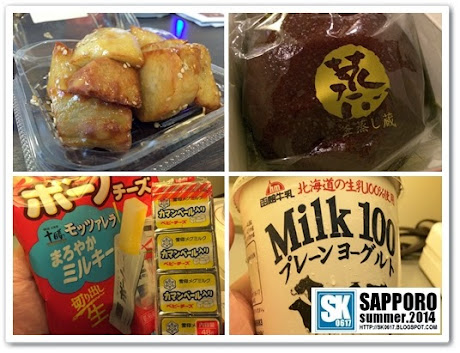 "Sapporo Japan - Some snacks for supper, to ""clear stock"" per se"
