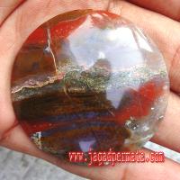 Batu Pancawarna Gambar Pemandangan