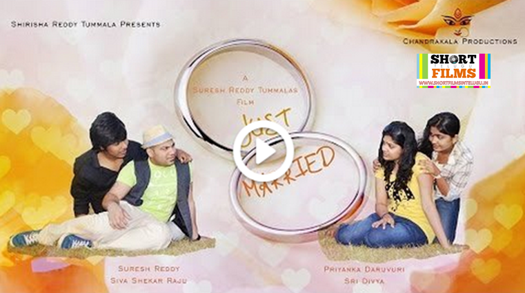 JUST MARRIED Telugu Short Film