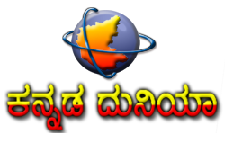 http://www.kannadadunia.com/