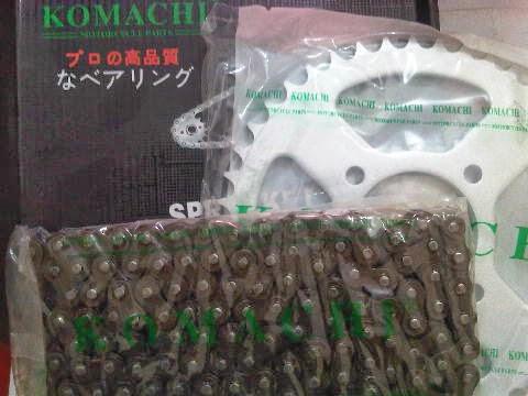 Gear Set /gear Paket