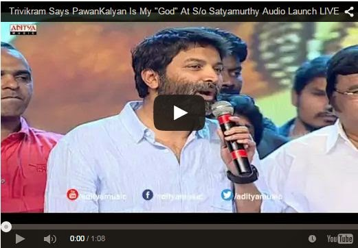 "Trivikram Says PawanKalyan Is My ""God"""