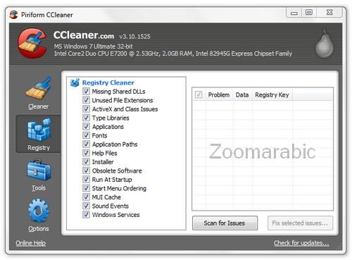 برنامج ccleaner يقوم البرنامج بتنظيف وحدة التخزين
