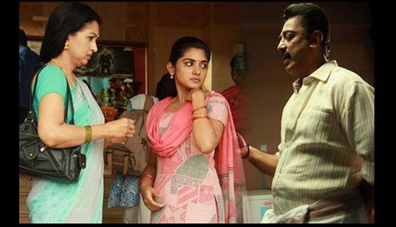 Kamal Haasan Tamil movie Papanasam
