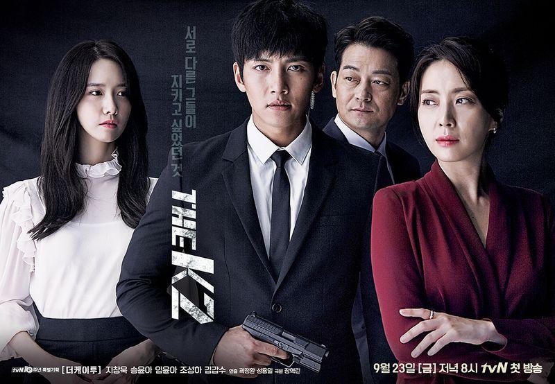The K2 พากย์ไทย EP1 – 11
