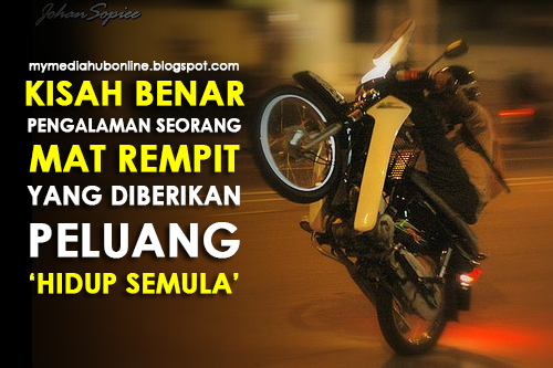 essay on mat rempit Illegal racers or mat rempit is actually a malaysian term for an individual who participates in illegal racing the illegal racers usually will perform.