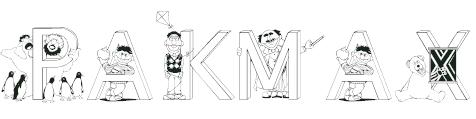 FL Sesame Street 3D font