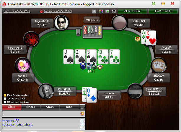 So anyway, is online poker is rigged?