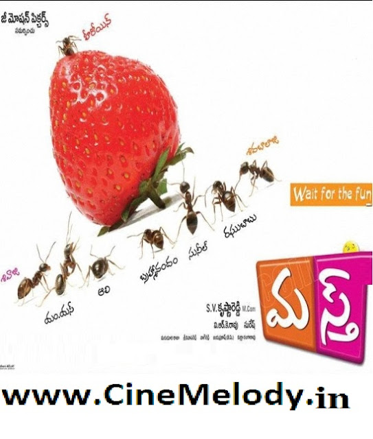 Masth Telugu Mp3 Songs Free  Download  2009