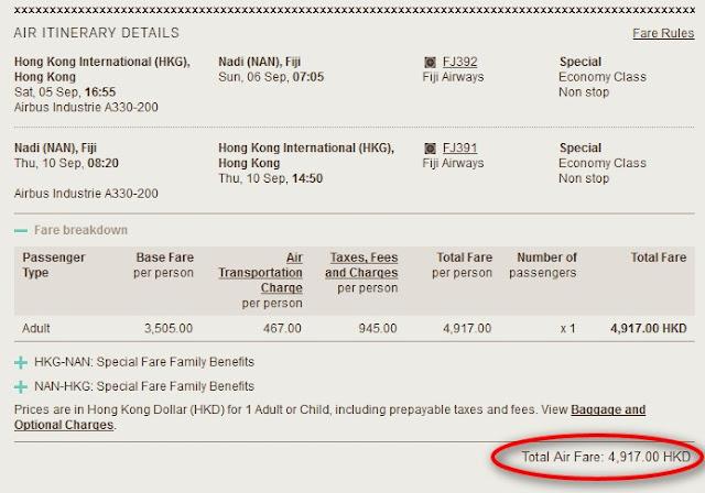 斐濟航空-香港直飛斐濟楠迪$3,500起(連稅$4,917)