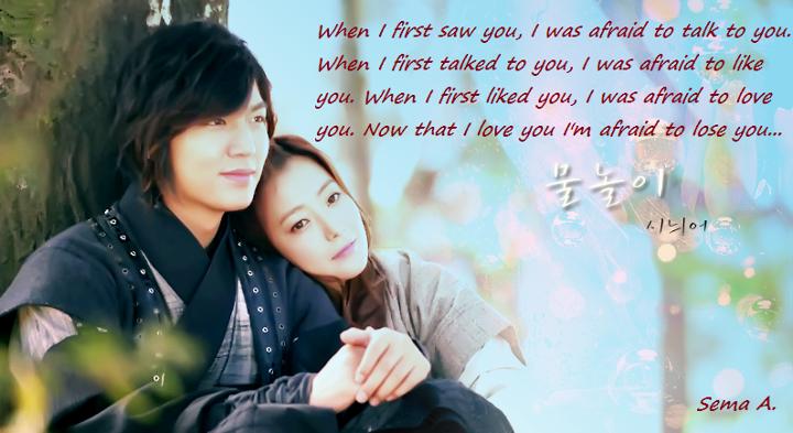 mis ekin: [k-drama]The Great Doctor / Faith