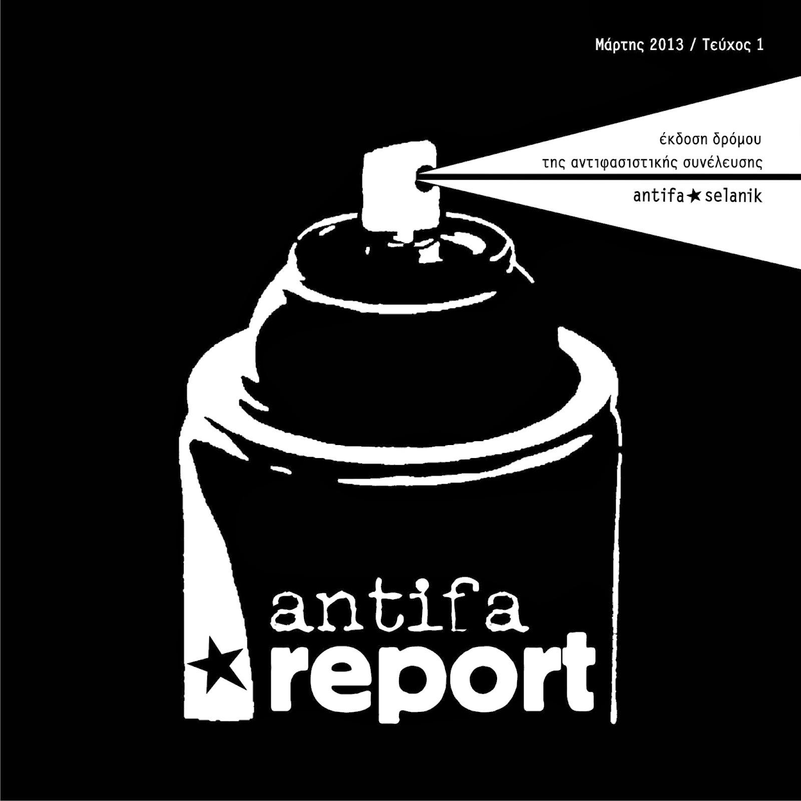 http://www.docdroid.net/uu46/report-1-3-13.pdf.html