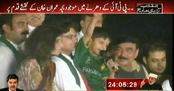 PTI LITTLE SUPPORTER DELIVERING SPEECH LIKE IMRAN KHAN IN AZADI CONTAINER @ RED ZONE ISLAMABAD