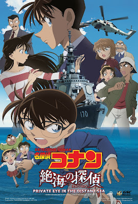 Detective Conan Private Eye on Distant Sea movie poster large malaysia case closed anime