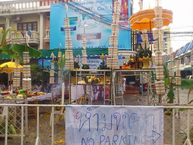 Храм под открытым небом в Паттайе