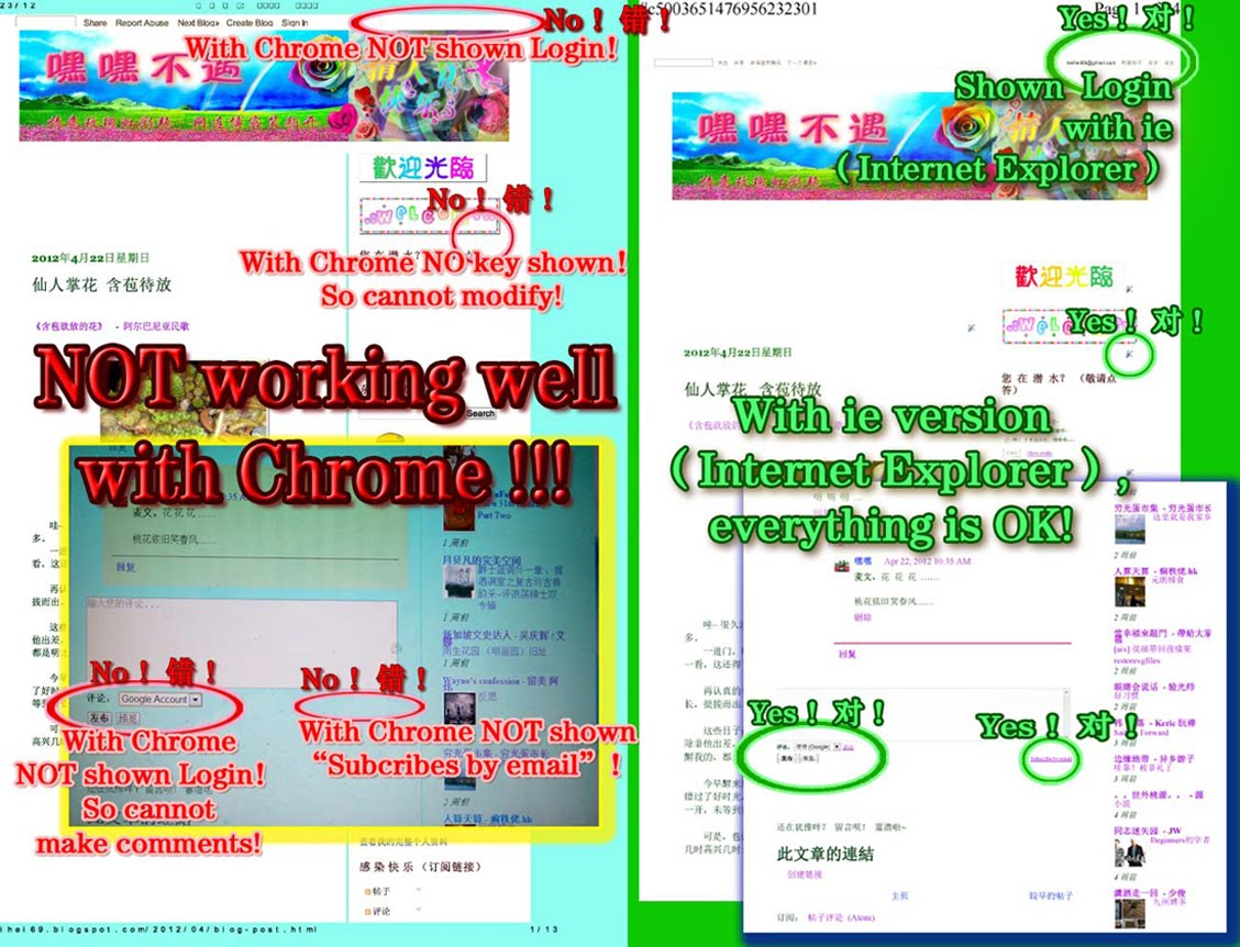 Problems of Blogspot with Chrome