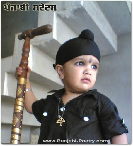 Punjabi Status 2014