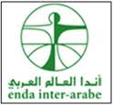 Enda inter arabe tunisie microfinance