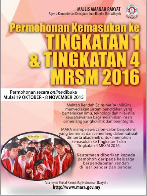 Permohonan kemasukan MRSM 2016, tingkatan 1, tingkatan 4, sekolah berasrama penuh