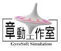 GyroSoft Simulation