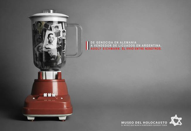 """""""Licuadora"""" para el Museo del Holocausto"""