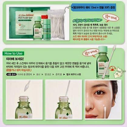 solusi untuk wajah berminyak, ac clinic series, etude house ac clinic, menghilangkan jerawat, jual etude house murah