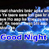 GOOD NIGHT FRIENDS