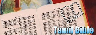 தரவிறக்கிக் கொள்ளுங்கள் Tamil+bible