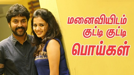 Romance And Intimate Scene! There Is No Red Signal For My Wife Anjana | Kayal Chandran Interview