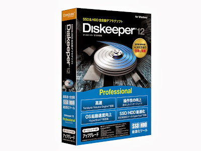 Free Download Diskeeper 12 Professional With Crack