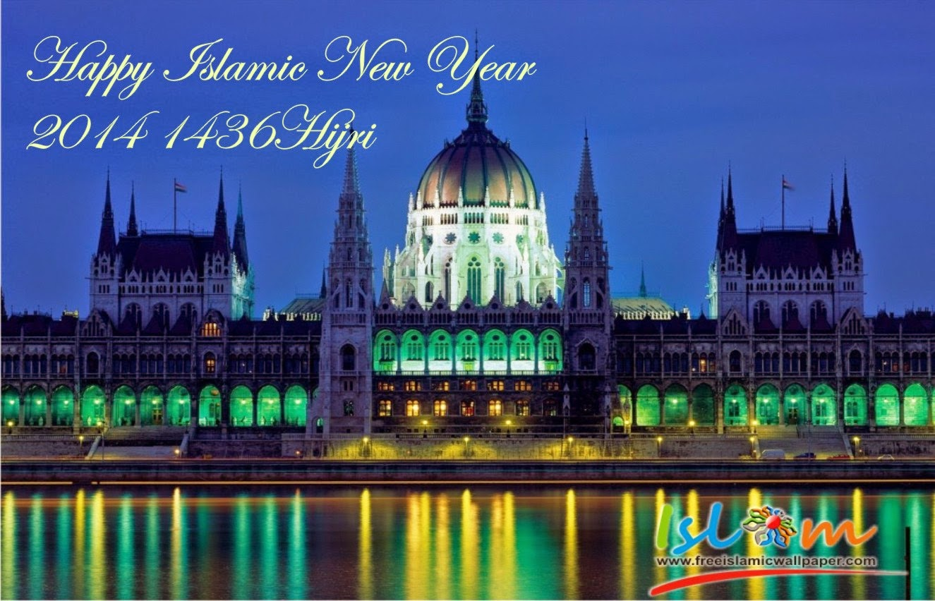 Happy Islamic New Year 1436 h 2014 greetings cards